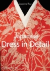 Japanese Dress in Detail - Book