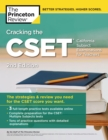 Cracking the CSET (California Subject Examinations for Teachers) - Book