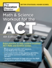 Math and Science Workout for the ACT - Book