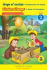 Jorge el curioso Un hogar para las abejas/Curious George A Home for Honeybees (CGTV Reader) - eBook