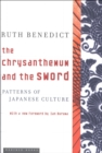 The Chrysanthemum and the Sword - eBook