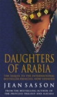 Daughters Of Arabia : Princess 2 - Book