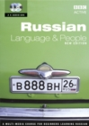 RUSSIAN LANGUAGE AND PEOPLE CD 1-2 (NEW EDITION) - Book