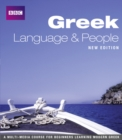 GREEK LANGUAGE AND PEOPLE COURSE BOOK (NEW EDITION) - Book