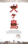 Isle of Dogs - eBook
