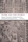 "Home and the World : Editing the ""Glorious Ming"" in Woodblock-Printed Books of the Sixteenth and Seventeenth Centuries - Book"