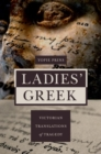 Ladies' Greek : Victorian Translations of Tragedy - Book