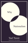 Why Nationalism - eBook