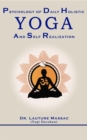 Psychology of Daily Holistic Yoga and Self Realization - eBook