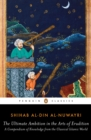 The Ultimate Ambition in the Arts of Erudition : A Compendium of Knowledge from the Classical Islamic World - eBook