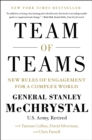 Team of Teams - eBook
