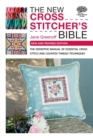 New Cross Stitcher's Bible : New and Revised Edition - Book