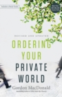 Ordering Your Private World - Book
