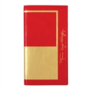 Frank Lloyd Wright Geometry Travel Journal - Book
