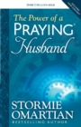 The Power of a Praying (R) Husband - Book