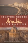 Studying Modern Arabic Literature : Mustafa Badawi, Scholar and Critic - Book