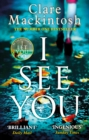 I See You : The addictive Number One Sunday Times Bestseller - eBook