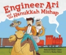 Engineer Ari and the Hanukkah Mishap - eBook