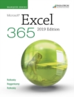 Marquee Series: Microsoft Excel 2019 : Text, Review and Assessments Workbook and eBook (access code via mail) - Book