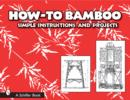 How to Bamboo: Simple Instructions and Projects - Book