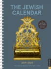 Jewish 2019-2020 Diary Planner, the - Book