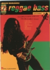 Reggae Bass - Book