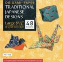 Origami Paper : Traditional Japanese Designs Large - Book