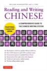 Reading & Writing Chinese Traditional Character Edition : A Comprehensive Guide to the Chinese Writing System - Book