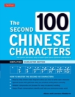 The Second 100 Chinese Characters Simplified : The Quick and Easy Way to Learn the Basic Chinese Characters - Book