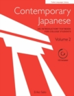 Contemporary Japanese Textbook Volume 2 : An Introductory Language Course (Free CD-Rom Included) - Book