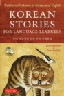 Korean Stories For Language Learners : Traditional Folktales in Korean and English - Book