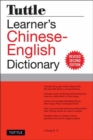 Tuttle Learner's Chinese-English Dictionary : Revised Second Edition (Fully Romanized) - Book