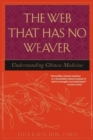 The Web That Has No Weaver - eBook