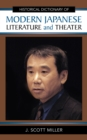 Historical Dictionary of Modern Japanese Literature and Theater - eBook