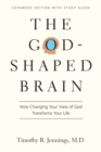 The God-Shaped Brain - eBook