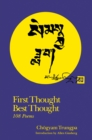 First Thought Best Thought - eBook