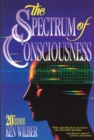 The Spectrum of Consciousness - eBook