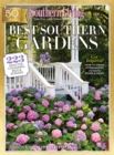 SOUTHERN LIVING Best Southern Gardens - eBook