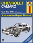 Chevrolet Camaro (70 - 81) - Book