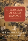 Discussion of Cold Damage (Shang Han Lun) : Commentaries and Clinical Applications - eBook