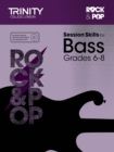 Session Skills for Bass Grades 6-8 - Book