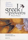 Greek Proverbs - Book