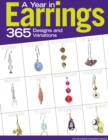 A Year in Earrings : 365 Designs and Variations - eBook