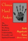 Chinese Hand Analysis : The Buddhist Wu Hsing Method of Understanding Personality and Spiritual Potential - Book