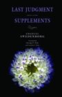 Last Judgment / Supplements - eBook