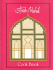 Shish Mahal Cook Book - Book