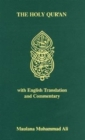 Holy Quran : With English Translantion and Commentary - Book