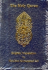 English Translation of the Holy Quran Standard Pocket Edition - Book