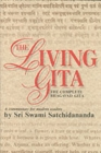 Bhagavad-Gita : The Complete Bhagavad Gita a Commentary for Modern Readers - Book
