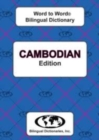 English-Cambodian & Cambodian-English Word-to-Word Dictionary - Book